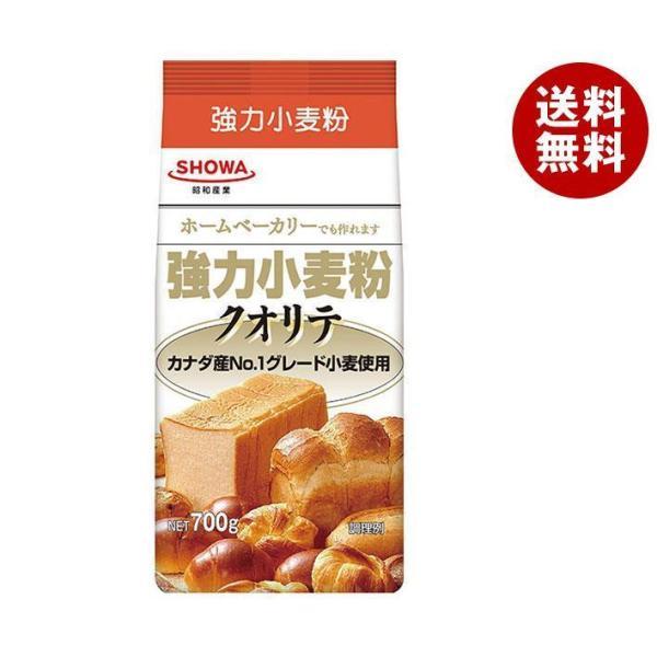 送料無料 昭和産業 (SHOWA) クオリテ(強力小麦粉) 700g×20袋入