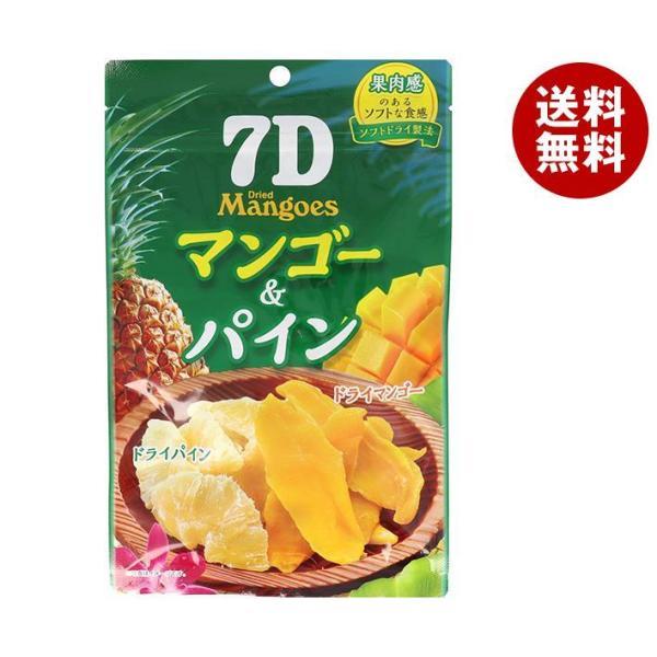 送料無料 【2ケースセット】モントワール 7Dドライマンゴー&パイン 70g×6袋入×(2ケース)