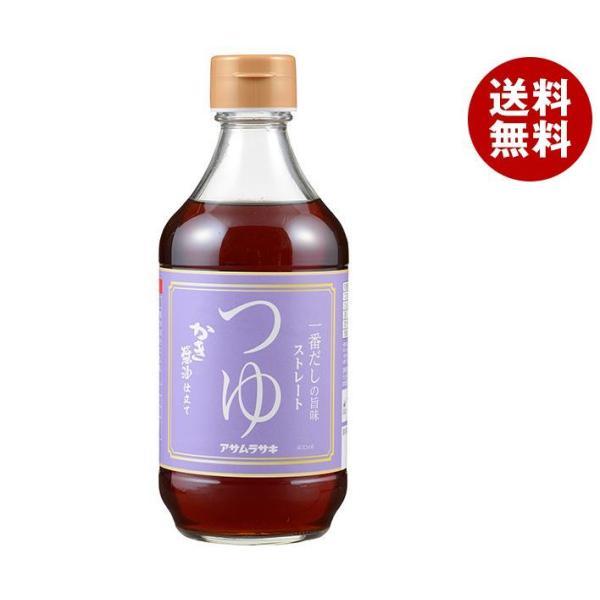 送料無料 【2ケースセット】アサムラサキ かき醤油仕立てつゆ ストレート 400ml瓶×12本入×(2ケース)
