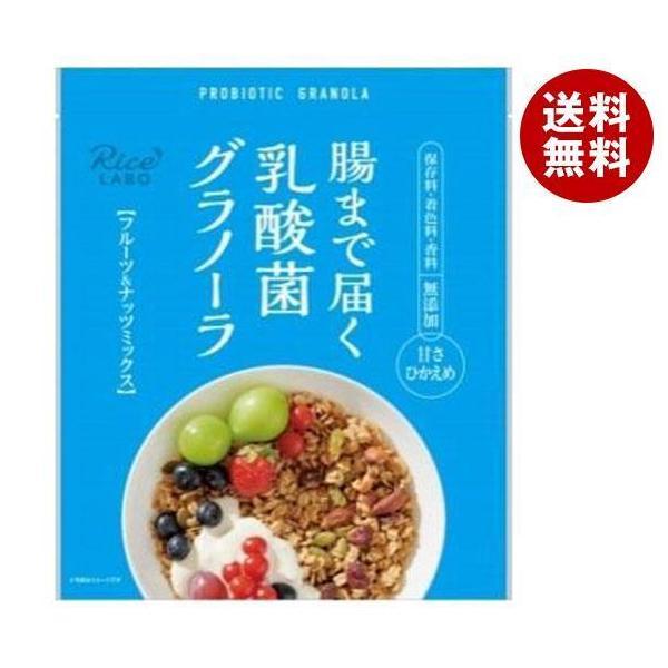 送料無料 幸福米穀 腸まで届く乳酸菌グラノーラ 250g×15袋入