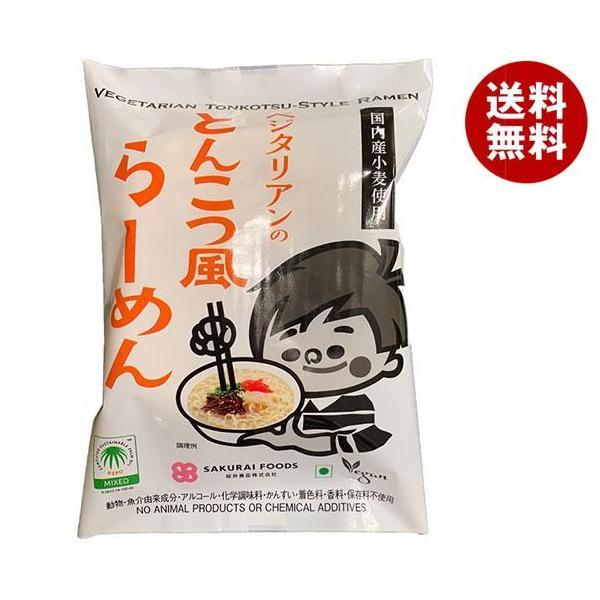 送料無料 桜井食品 ベジタリアンのとんこつ風らーめん 106g×20袋入