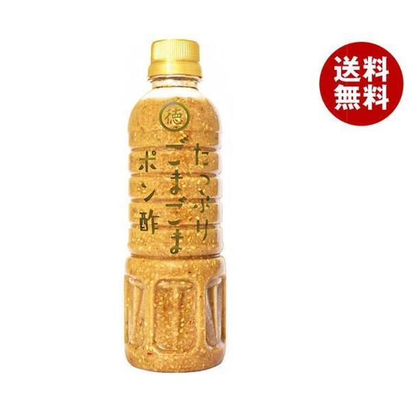 送料無料 【2ケースセット】徳島産業 たっぷりごまごまポン酢 400mlペットボトル×12本入×(2ケース)