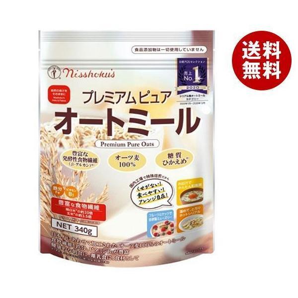 送料無料 【2ケースセット】日本食品製造 日食 プレミアム ピュアオートミール 340g×4袋入×(2ケース)
