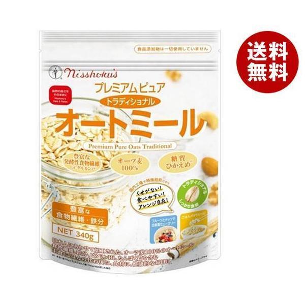 送料無料 日本食品製造 日食 プレミアム ピュア トラディショナルオートミール 300g×4袋入