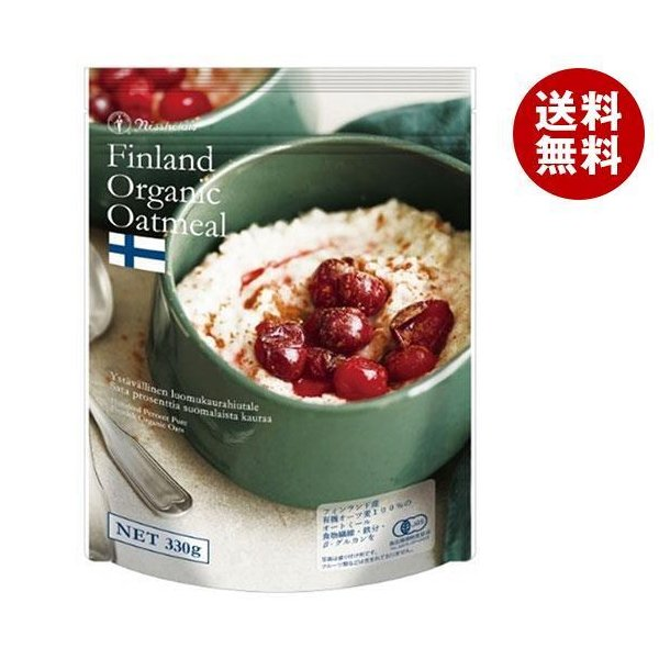 送料無料 日本食品製造 日食 フィンランド産 オーガニック オートミール 330g×4袋入