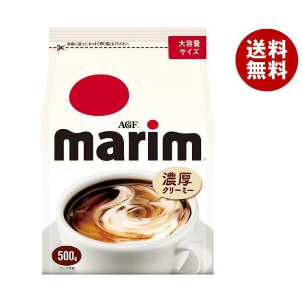 送料無料 AGF マリーム 500g袋×12袋入