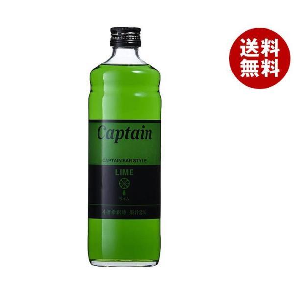 送料無料 【2ケースセット】中村商店 キャプテン ライム 600ml瓶×12本入×(2ケース)