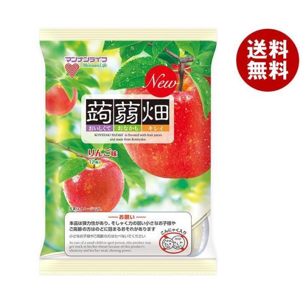 送料無料 【2ケースセット】マンナンライフ 蒟蒻畑 りんご味 25g×12個×12袋入×(2ケース)