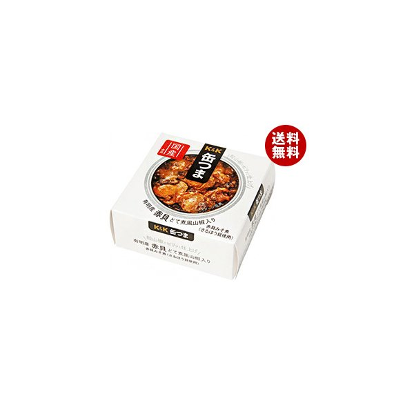 【送料無料・メーカー/問屋直送品・代引不可】【2ケースセット】国分 K&K 缶つま 赤貝どて煮風 山椒入り F3号缶 70g×6個入×(2ケース)