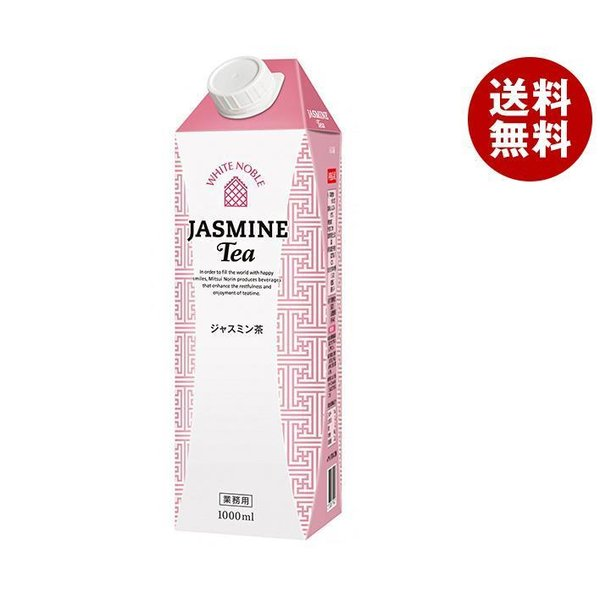 送料無料 三井農林 ホワイトノーブル ジャスミン茶 1L紙パック×6本入