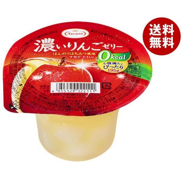 送料無料 【2ケースセット】たらみ 濃いゼロカロリー 濃いりんごゼリー0kcal 195g×24(6×4)個入×(2ケース)