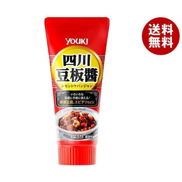 送料無料 【2ケースセット】ユウキ食品 四川豆板醤 チューブ 100g×10本入×(2ケース)