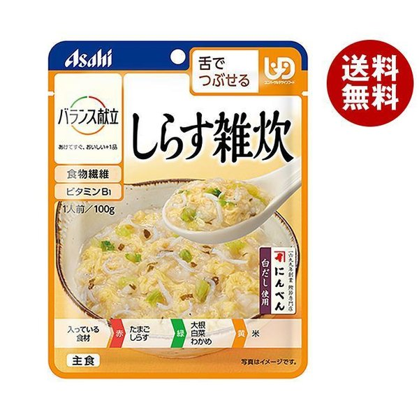 送料無料 アサヒグループ食品 バランス献立 しらす雑炊 100g×24袋入