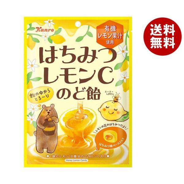 送料無料 【2ケースセット】カンロ はちみつレモンCのど飴 90g×6袋入×(2ケース)