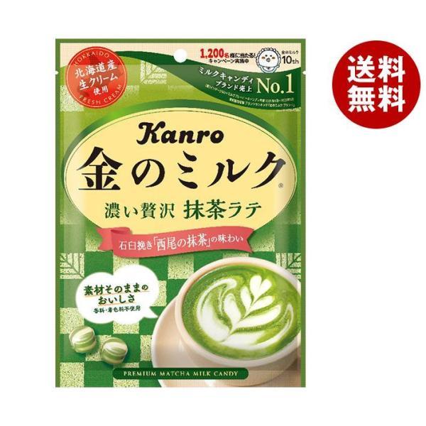 送料無料 【2ケースセット】カンロ 金のミルクキャンディ 抹茶 70g×6袋入×(2ケース)