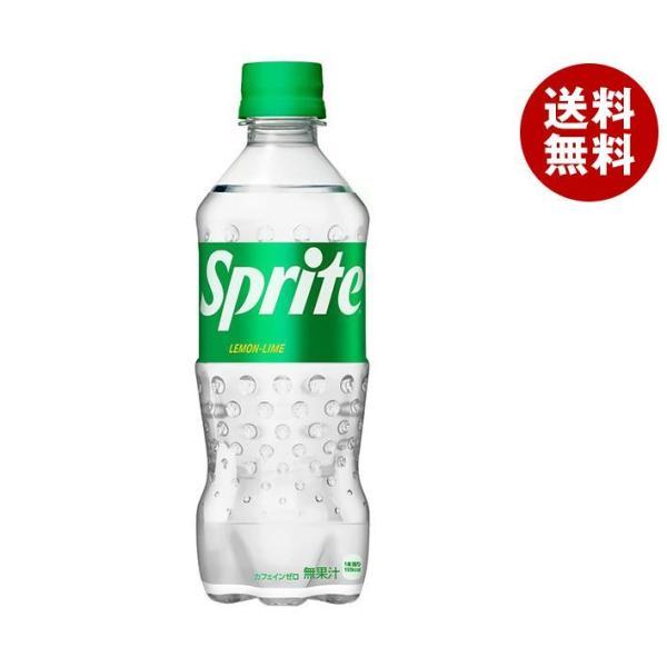 送料無料 コカコーラ スプライト 470mlペットボトル×24本入