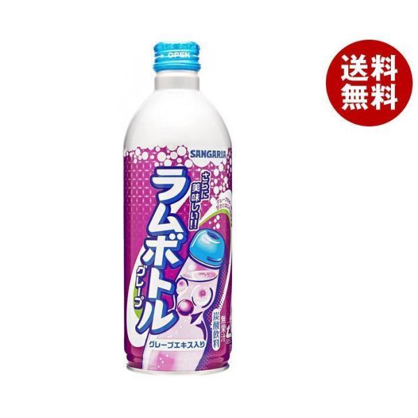 送料無料 【2ケースセット】サンガリア グレープラムボトル 500gボトル缶×24本入×(2ケース)