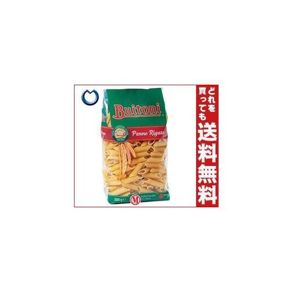 送料無料 【2ケースセット】ブイトーニ No.311 ペンネリガーテ 500g×12袋入×(2ケース)