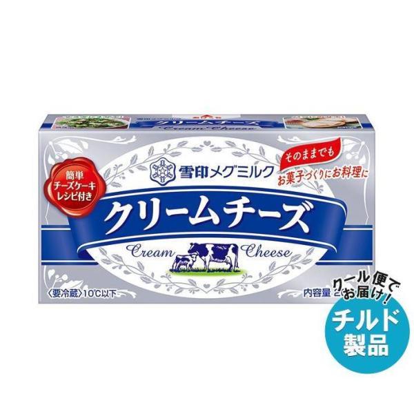 送料無料 【チルド(冷蔵)商品】雪印メグミルク クリームチーズ 200g×12箱入