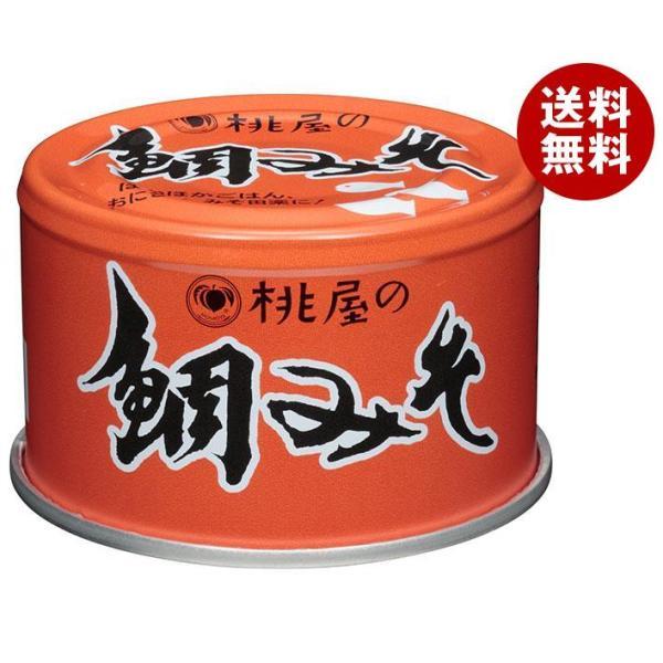 送料無料 桃屋 鯛みそ 170g缶×24個入