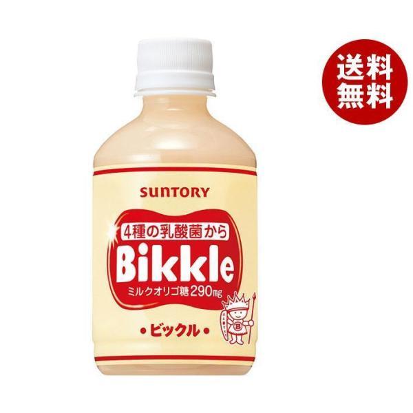 送料無料 【2ケースセット】サントリー ビックル 280mlペットボトル×24本入×(2ケース)