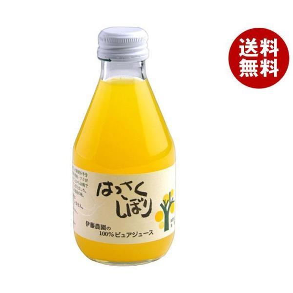 送料無料 【2ケースセット】伊藤農園 100%ピュアジュース はっさく 180ml瓶×30本入×(2ケース)