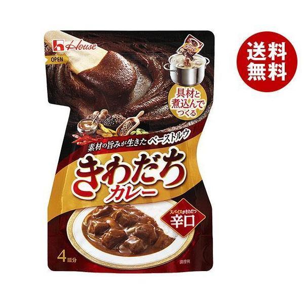 送料無料 【2ケースセット】ハウス食品 きわだちカレー スパイスがきわだつ辛口 134g×5個入×(2ケース)