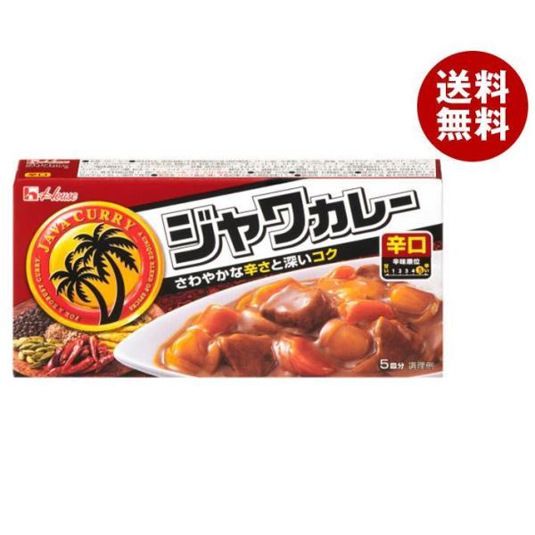 送料無料 ハウス食品 ジャワカレー 辛口 104g×10個入
