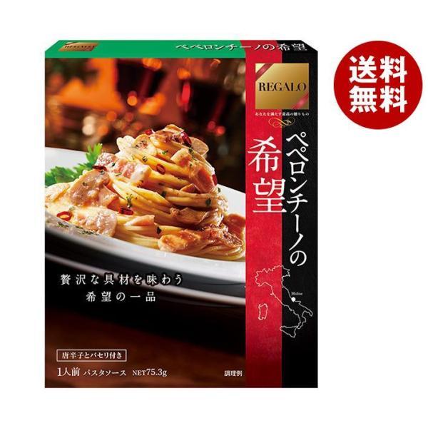 送料無料 【2ケースセット】日本製粉 レガーロ ペペロンチーノの希望 75.3g×6箱入×(2ケース)