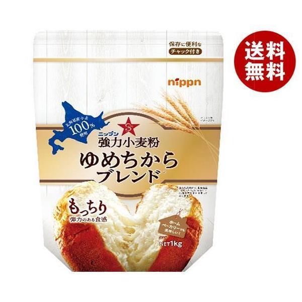 送料無料 日本製粉 ニップン 強力小麦粉 ゆめちからブレンド 1kg×12袋入