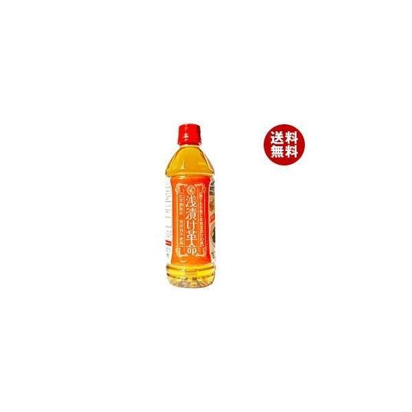 送料無料 樽の味 浅漬け革命 500mlペットボトル×12本入