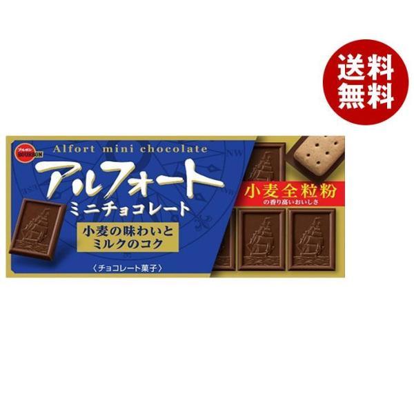 送料無料 ブルボン アルフォート ミニチョコレート 12個×10箱入