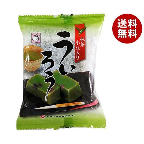 送料無料 【2ケースセット】ヤマク食品 抹茶小豆入り ういろう 100g×12袋入×(2ケース)
