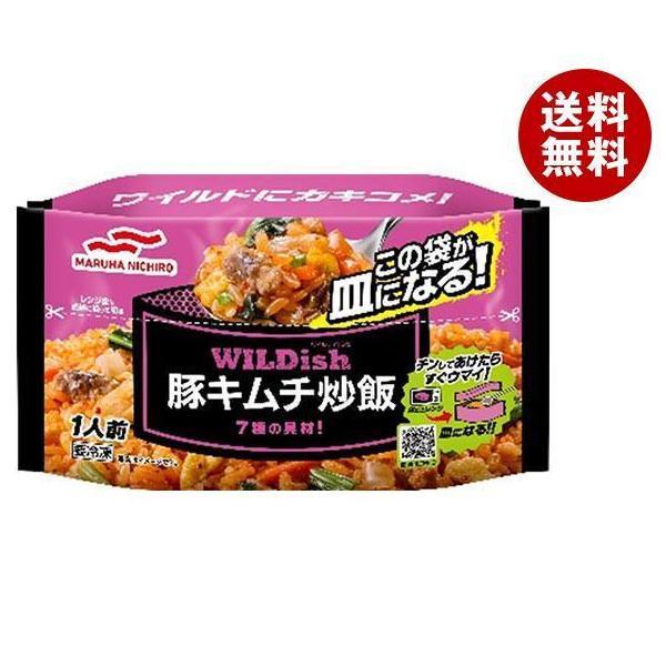 送料無料 【冷凍商品】 マルハニチロ WILDish 豚キムチ炒飯 270g×16袋入
