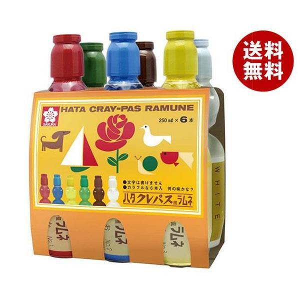 c5d2238a52fd ラムネ 飲料の価格と最安値 おすすめ通販や人気ランキングも激安で:価格比較