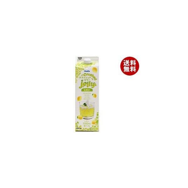 送料無料 【2ケースセット】ホーマー クラッシュド レモンゼリー 1L紙パック×12本入×(2ケース)