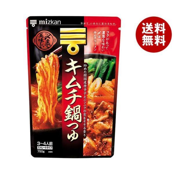 送料無料 ミツカン 〆まで美味しい キムチ鍋つゆ ストレート 750g×12袋入