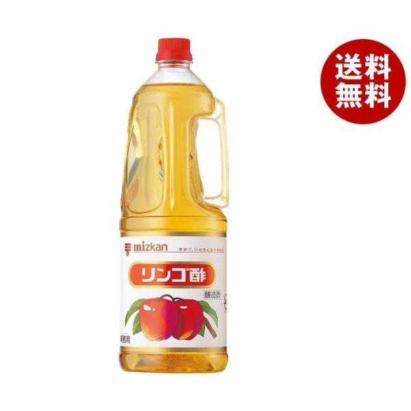 送料無料 【2ケースセット】ミツカン リンゴ酢 1.8Lペットボトル×6本入×(2ケース)