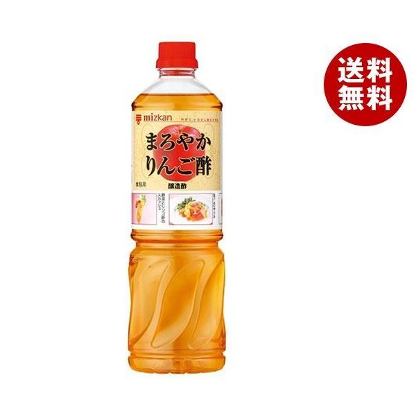 送料無料 【2ケースセット】ミツカン まろやかりんご酢 1LPET×8本入×(2ケース)