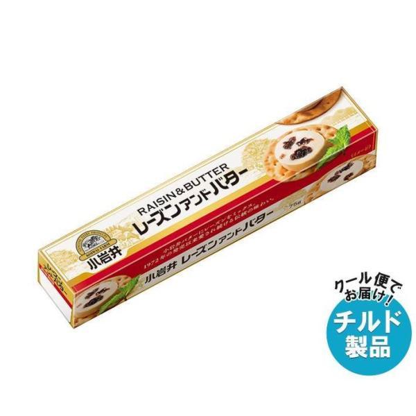 送料無料 【2ケースセット】【チルド(冷蔵)商品】小岩井乳業 レーズンアンドバター 75g×15箱入×(2ケース)
