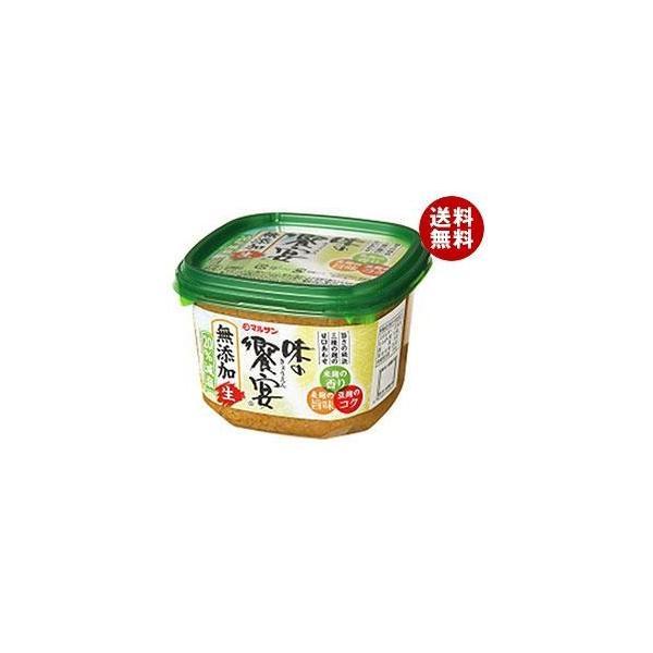 送料無料 マルサンアイ 味の饗宴 無添加生減塩 750g×6個入