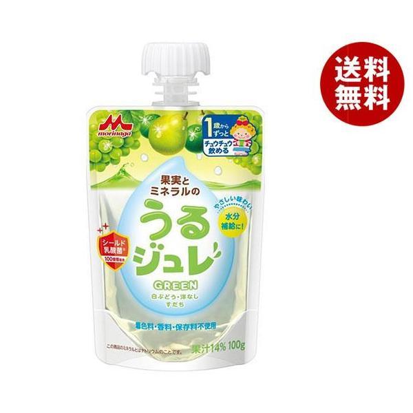 送料無料 【2ケースセット】森永乳業 うるジュレ GREEN 100gパウチ×36本入×(2ケース)