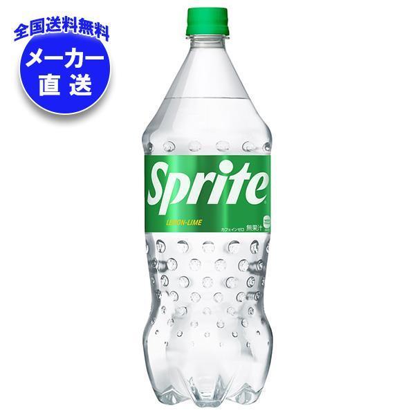 【全国送料無料・メーカー直送品・代引不可】コカコーラ スプライト 1.5Lペットボトル×6本入