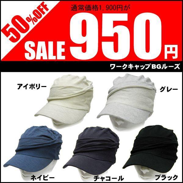 セール 人気 帽子 キャップ 帽子 レディース ワークキャップ ぼうし メンズ帽子 帽子 屋 missa-more