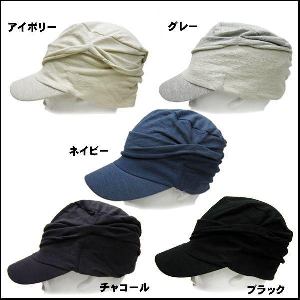 セール 人気 帽子 キャップ 帽子 レディース ワークキャップ ぼうし メンズ帽子 帽子 屋 missa-more 02