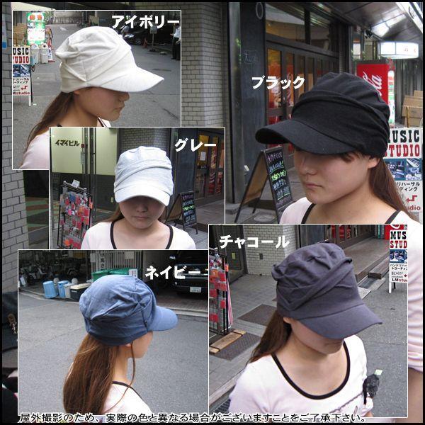 セール 人気 帽子 キャップ 帽子 レディース ワークキャップ ぼうし メンズ帽子 帽子 屋 missa-more 04
