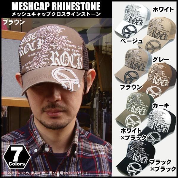 帽子 メンズ キャップ  cap 帽子 メンズ キャップ 帽子 メンズ キャップ 帽子/キャップ  メッシュキャップ メンズ帽子レディース MeshCAP ぼうし ボウシ|missa-more