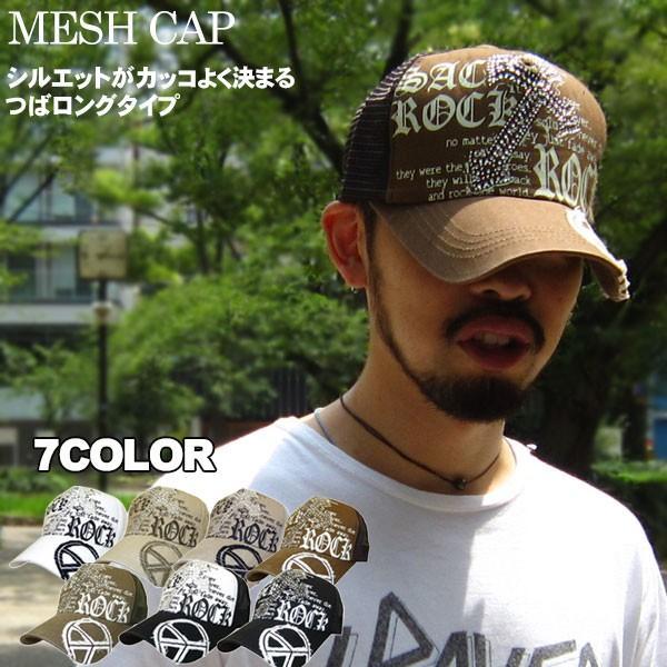 帽子 メンズ キャップ  cap 帽子 メンズ キャップ 帽子 メンズ キャップ 帽子/キャップ  メッシュキャップ メンズ帽子レディース MeshCAP ぼうし ボウシ|missa-more|02