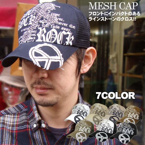 帽子 メンズ キャップ  cap 帽子 メンズ キャップ 帽子 メンズ キャップ 帽子/キャップ  メッシュキャップ メンズ帽子レディース MeshCAP ぼうし ボウシ|missa-more|03