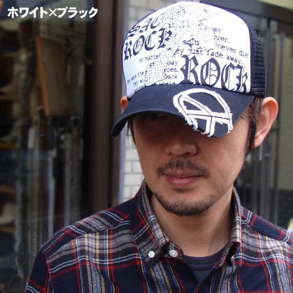 帽子 メンズ キャップ  cap 帽子 メンズ キャップ 帽子 メンズ キャップ 帽子/キャップ  メッシュキャップ メンズ帽子レディース MeshCAP ぼうし ボウシ|missa-more|04